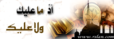 a219f5968 برنامج المكتبة الشاملة - http://www.shamela.ws