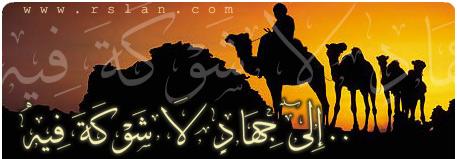 ���� ���� ���:::������ ������� ���� ilajihad.jpg